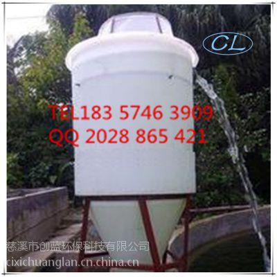 上海展 观赏鱼养殖桶 育苗孵化桶380L 厂家热销 尺寸定制