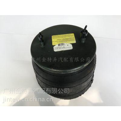 进口牵引车拖挂车空气悬挂橡胶空气弹簧减震气囊减震器