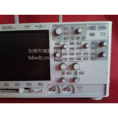 【回收安捷伦示波器】DSOX2004A示波器|回收报价|回收厂家|13729984086