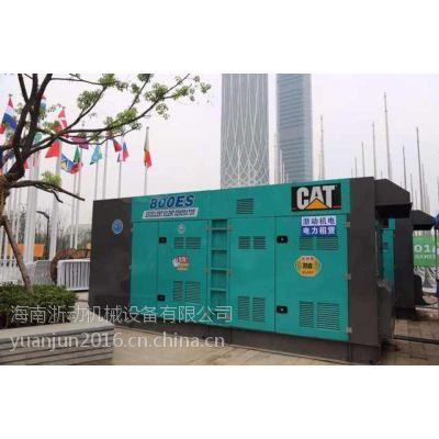 云龙专业二手发电机买卖,大型酒店临时租赁发电进口卡特彼勒发电机组