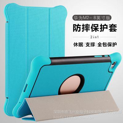 俊奇Jun-Q56华为M2平板电脑保护套硅胶保护套 3合1多功能皮套定制批发