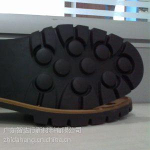 供应3G302正装休闲鞋底 智达行鞋底 厂家直供 款式多种 防滑橡胶鞋底