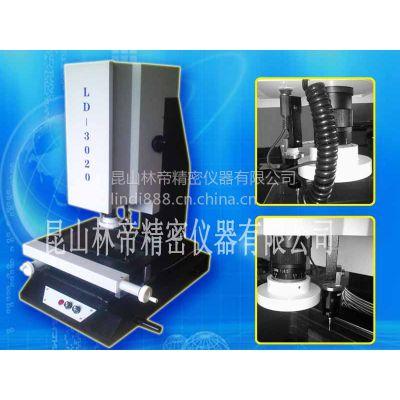 供应昆山林帝供应测量角度、同心度影像测量仪.厂家直销.超长质保