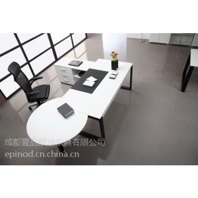 壹品欧迪时尚大班台 老板台 办公桌