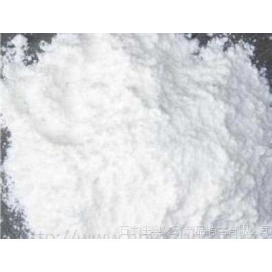 厂家供应膨胀珍珠岩助滤剂/造纸珍珠岩助滤剂