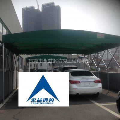 东莞厂家直销活动伸缩雨棚帐篷伸缩蓬折叠篷采用加厚材料制作质量更好