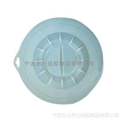 厂家底价 小号透明保鲜硅胶锅盖 可悬挂 防扑防溅油防溢 保鲜安全