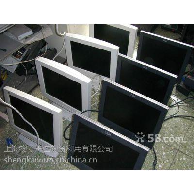 金桥电脑整机回收价格,浦东电脑一体机回收价格,静安区报废网络机房设备回收