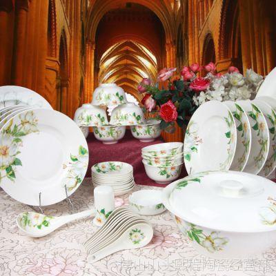 节日促销实用礼品陶瓷餐具创意定制碗盘碟套装釉中彩婚庆商务礼物