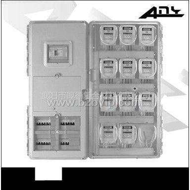 供应哪里有***的十二表位电表箱?