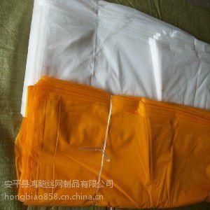 廊坊订做400目尼龙混纺网多少钱一米