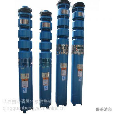 聊城清泉 QJ潜水泵 电动深井泵 井用潜水泵 QJ系列