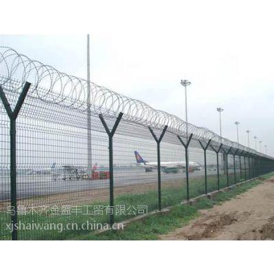 供应新疆护栏网 新疆地产护栏网 护栏网现货供应