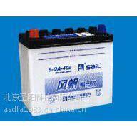 风帆蓄电池6-GFM-65吉林一级代理商销售