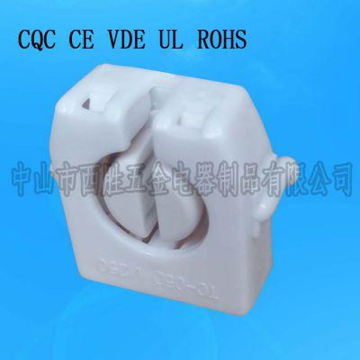G13灯座 CE/UL/VDE认证G13灯座