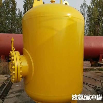 梅州市10立方缓冲罐,10立方液氨储罐生产基地