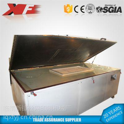 新锋XF-12180 碘镓灯曝光机 大型晒版机 丝网晒版机