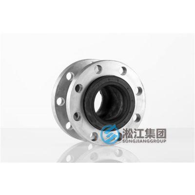 ipg冷水机膨胀接头 上海淞江专业认证