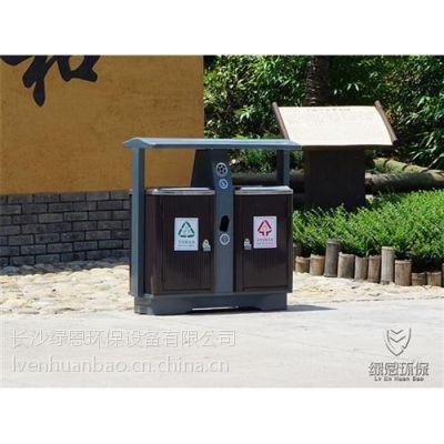 绿恩环保(图) 定制5A景区垃圾桶 5A景区垃圾桶