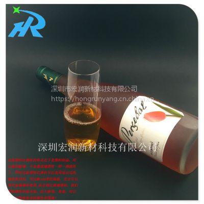 供应各种塑料酒杯,PET塑料香槟杯