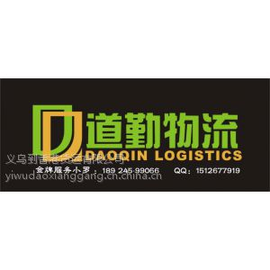 供应扬州到香港货运分拨*扬州到香港专线运输 扬州到香港物流服务