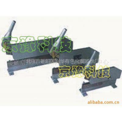 供应北京,手剪,金属裁板机,剪切设备