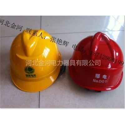 供应ABS安全帽|玻璃钢安全帽|安全帽报警器