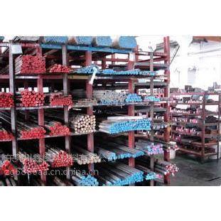供应38CRMOAL合结钢板材供应批发