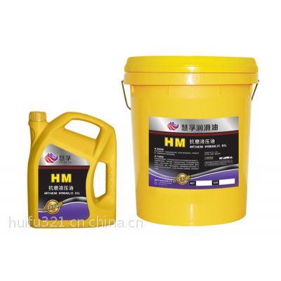HM 抗磨液压油
