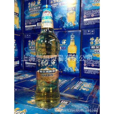 现货出售 哈尔滨冰樽纯生啤酒 12*500ml 瓶装 哈尔滨啤酒批发