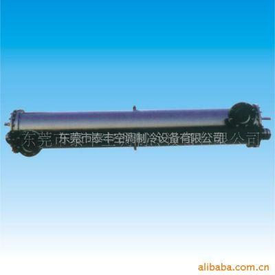 供应深圳批发壳管式冷凝器-水炮、蒸发器-海水冷凝器,耐酸碱及不锈钢