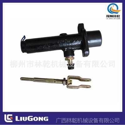柳工配件 压路机配件 11W0010 离合器总泵