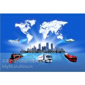 义乌货运专线到台湾,台湾全境派送15858985687