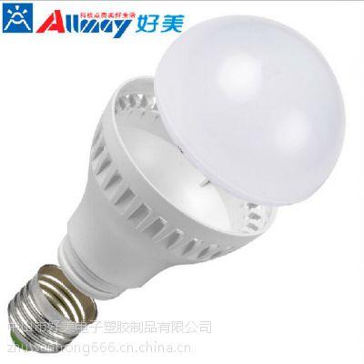 5W应急球泡灯 5W应急球泡灯 家用充电智能应急球泡灯 停电就可亮的灯泡