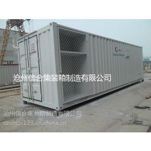 按图加工定制特种集装箱 设备集装箱