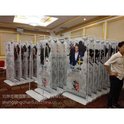 北京门型展架,便携式门展,金属桁架舞台搭建一手展览工厂费用立减30%..