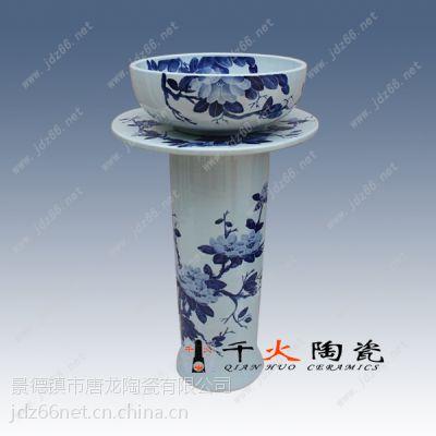 景德镇千火陶瓷工艺洗手盆