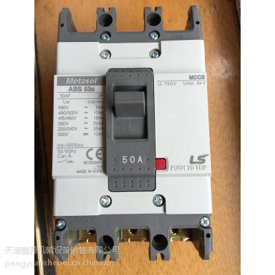 ABS53C 50A 3P LG断路器原产型号