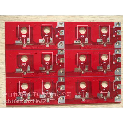 广东PCB电路板超低价清仓处理