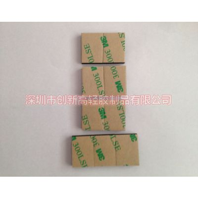 模切eva 笔记本麦拉片 电镀保护膜厂家定制深圳东莞沙井福永新桥