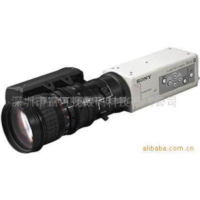 供应DXC-390/390P监控摄像机