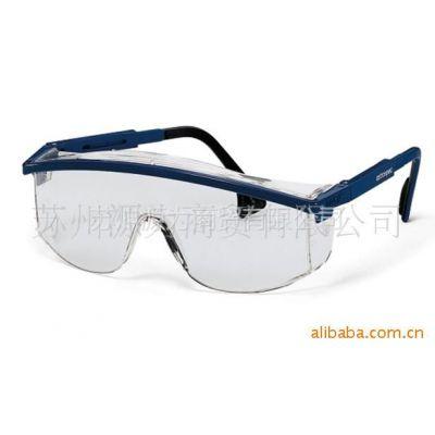 供应供uvex /优唯斯 防护眼镜9168