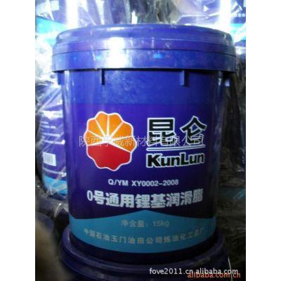 供应厂价直销昆仑0#立即润滑脂,正品包装,质量上乘