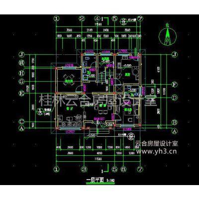 供应农村自建房设计图纸修改别墅设计图建筑结构施工图纸CAD图纸修改