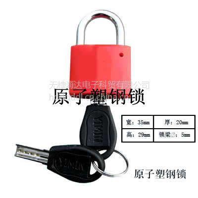 供应铜仁市优质电表箱锁、 电力挂锁、电力铜挂锁供货商
