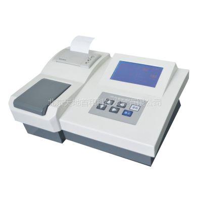 供应COD、氨氮、总磷、总氮测定仪