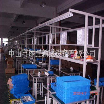 【添虹设备】供应各类电子电器生产线 家电制造生产线