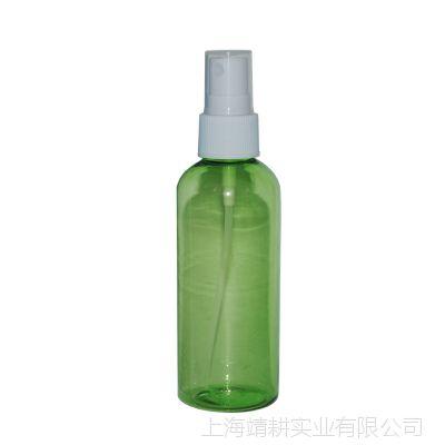 100ml绿色喷雾瓶 喷瓶 喷壶 香水瓶 配套和风来多功能膏 批发代理