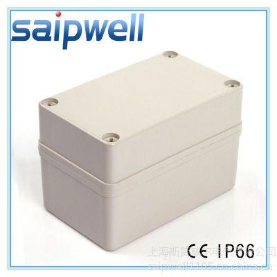 供应赛普供应80*130*85塑料接线盒 电缆分线箱 ABS防水盒 阻燃料防水盒 电缆接线盒