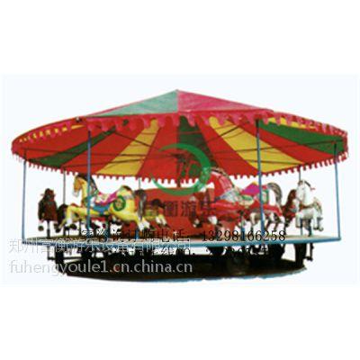 游乐场里做生意的新款转马生产厂家,做个简易转马生意,挣钱的室外儿童游乐设备